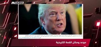 ترامب أدلى بـ 3001 تصريحًا كاذبًا ،مترو الصحافة،2.5.2018، قناة مساواة الفضائية