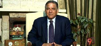 سيّد الكلام : ما لا تعرفونه عن محمود درويش - نبيل عمرو - 9-8-2016-#التاسعة - مساواة