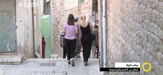 مراقب الدولة .. فضائح في الناصرة والرينة ورهط ! - وائل عواد - صباحنا غير-  22.11.2017