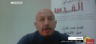 إعتقالات وإعتداءات  .. أطفالنا ليسوا كأطفال العالم ؟!! !نبيل عبد الله، صباحنا غير،19.12.17- مساواة