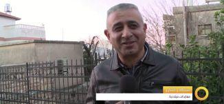 معايدات ميلادية  - صباحنا غير -28-12-2015- قناة مساواة الفضائية -Musawa Channel