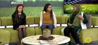 فرسان الضاد في كابول..يحلَقون فوق قمم الإبداع !! امنة ريان، سارة ريان، حنين طه ،23.2.2018