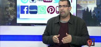 الدفيئة: بيت النشطاء العرب على مواقع التواصل الاجتماعي - أمجد شبيطة - 6-12-2016- #التاسعة - مساواة