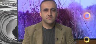 وائل عواد - فقرة اخبارية - #صباحنا_غير-26-5-2016- قناة مساواة الفضائية - Musawa Channel