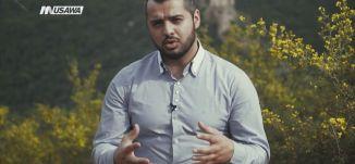 إمام في سلامة الصدر! - الكاملة - الحلقة 22 - الإمام - قناة مساواة الفضائية - MusawaChannel
