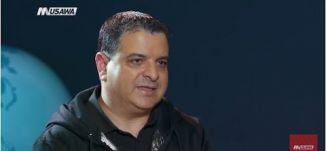 بناء الهايتك في المجتمع العربي !! -  هانس شقور - chat time - برنامج #USB - حلقة 28-3-2017 - مساواة