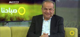 الانتخابات في البلدات العربية  الأشد منافسة والأقل منافسة ج2،نظير مجلي،محمد مصالحة،صباحنا غير ،30-10
