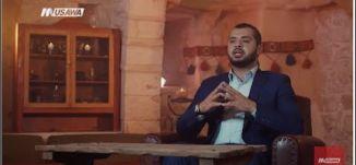 ''  كيف تكون  حكيمآ ؟! - ج1- الحلقة 16 - الإمام - قناة مساواة الفضائية - MusawaChannel
