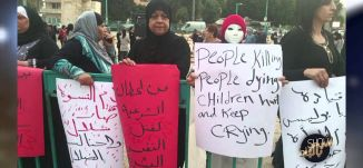 Musawachannel   عن يوم العنف ضد النساء   شو بالبلد   26 11 2015   قناة مساواة الفضائية