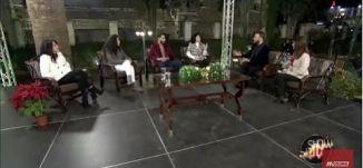 كاترين سعادة ، جورج ثلجية ، ايمان القاسم و رنا ادريس- ج3- 23-12-2016- تغطية خاصة - مساواة