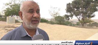تقرير : النقب: استغلال توسعة الشوارع لاقتلاع العرب،اخبار مساواة،11.12.2018، مساواة