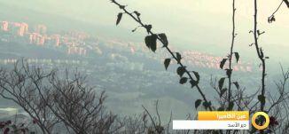 عين الكاميرا - دير الأسد - صباحنا غير- 6-1-2016- قناة مساواة الفضائية Musawa Channel