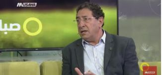 ''يجب ان يتم الإعلان عن برنامج تنمية اقتصادية ''  د. رمزي حلبي،  نادرة سعدي 13.12.17،مساواة