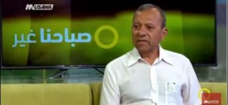 تأبين الدكتور زهير الطيبي - د.أحمد عراقي -  صباحنا غير- 7-7-2017 - قناة مساواة الفضائية