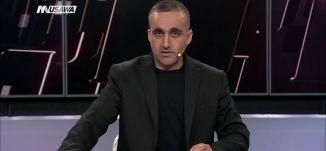 عرب 48- أوري أفنيري والغيتو مع قنابل نووية، انطوان شلحت، مترو الصحافة،23-8-2018