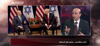 الزخم الإعلامي.. هل يمكن أن يشكل أداة ضغط ضد المشروع الأمريكي في القدس؟ !،مترو الصحافة 6.12.2017
