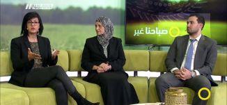 ما هي المعيقات التي تواجه النساء عند الترشح  في السلطات المحلية؟ - صباحنا غير - 20.3.2018