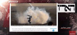 صحيفة هارتز : المارد الذي تحرر بعد إعلان ترامب لم يعد للإبريق ! - مترو الصحافة، 16.12.17