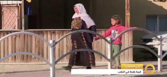 عين الكاميرا - قرية راهط في النقب 3-12-2015 Musawa channel