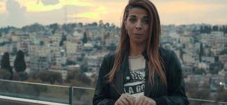 تفاصيل حياة فلسطيني 48 - الجزء الأول - الحلقة الثالثة - مجازين -6-11-2015 - قناة مساواة الفضائية