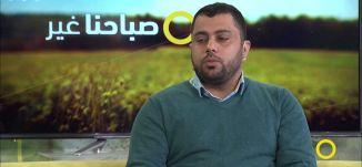 النقد الإعلامي الساتيري - علاء إغبارية (ناقد اعلامي) - #صباحنا غير- 2-3-2017 - قناة مساواة الفضائية