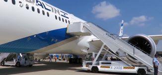 التصنيف العنصري في مطارات اسرائيل ..انتهاك لحقوق الإنسان وكرامته!!  - ج2 - ح13 - الهويات الحمر