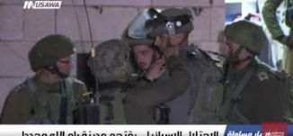 لليوم الثاني على التوالي.. قوات الاحتلال الإسرائيلي تقتحم مدينة رام الله،الكاملة،اخبار مساواة،11-12