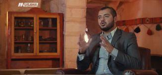 إمام مع جيرانك - الكاملة - الحلقة 23 - الإمام - قناة مساواة الفضائية  - MusawaChannel