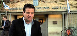 إياد سنونو-الخطة الخماسية - 29-12-2015 - التاسعة مع رمزي حكيم - قناة مساواة الفضائية