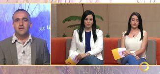 وائل عواد - فقرة اخبارية - #صباحنا_غير-16-5-2016- قناة مساواة الفضائية - Musawa Channel