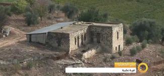 Musawachannel   قرية عكبرة    8 11 2015   قناة مساواة الفضائية  عين الكاميرا