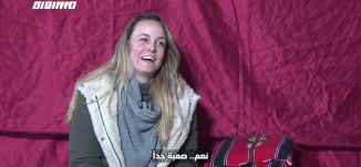 ساعدت سيليا في ترميم المركز الثقافي في مخيم الدهيشة.،سيليا اولتيس،متضامنون،الحلقة 3،مساواة