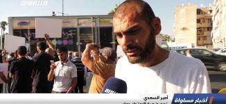 اللد: تنديد بعنف الشرطة الإسرائيلية، تقرير،اخبار مساواة،11.07.2019،قناة مساواة