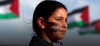 ذكرى يوم الأرض : رداً على قرار مصادرة الجهاز الإسرائيلي 21 ألف دونم من أراضي الجليل والمثلث والنقب