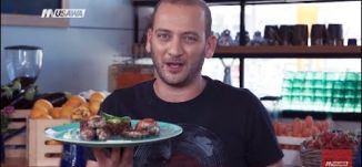 '' سينتا بكون ممتاز ''  - الشيف نائل زرقاوي - عالطاولة - الحلقة السابعة عشر - ج2