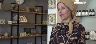 صحتنا غير :  نجاة خطيب - وصفة اعشاب رمضانية،صباحنا غير،8.5،2019،قناة مساواة