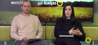 عدم مساواة الصحة بين المجتمع اليهودي والمجتمع العربي ... ما الحلول لسد هذه الفجوة ؟،2.1.2018