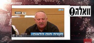 نتنياهو يوجه الخارجية الإسرائيلية بالانسحاب من اليونسكو مترو الصحافة، 25.12.17 - مساواة