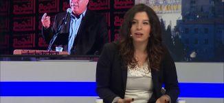 الملاحقات السياسية لأعضاء التجمع الديموقراطي - سهير اسعد - #الظهيرة -8-6-2016- قناة مساواة