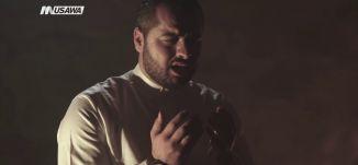 دعاء - يا أمان الخافين - الإمام - قناة مساواة الفضائية