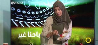 نصائح طبية: الحفاظ على  الصحة في موجات الرطوبة والصيف،احمد زعبي،رحمة عبد الكريم ، 19-6-2018