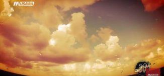 معرض '' أ ل م '' ... بين الموت والحياة !! ، ولاء ابو حمام،ح1، شو بالبلد، 11.1.2018، مساواة