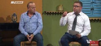 ماهي معطيات الدهس في المجتمع العربي -  حالنا - 8.11.2017  - قناة  مساواة الفضائية
