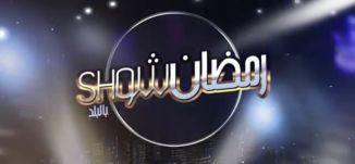 هشام سليمان - يتحدث عن مسلسل فوضة - 23-6-2015 -#رمضان_show_بالبلد
