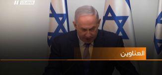 نتنياهو يدعو لإدانة حزب الله،اخبار مساواة،19.12.2018- مساواة