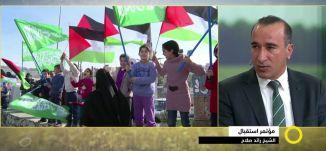 تحرير الشيخ رائد صلاح - عمر خمايسي - #صباحنا_غير- 18-1-2017- قناة مساواة الفضائية