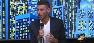 طاير عقلي فيكي،حميد محسن ،15-11-2018،شو بالبلد - مساواة