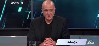 """""""غزة أولاً""""؛ لماذا الآن """"التصعيد"""" على الحدود مع القطاع؟ هذه هي الأسباب!،الكاملة،من الداخل -20-10"""