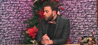 جلال هريش - كيفية استقبال العام الجديد -31-12-2015- شو بالبلد - قناة مساواة الفضائية