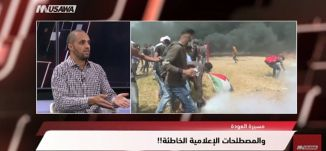 وكالة معا :  المحكمة الجنائية الدولية تدعو لإنهاء العنف في غزة ، الكاملة، مترو الصحافة، 9.4.2018